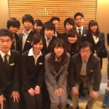 salesforce 企業訪問(2015/4)